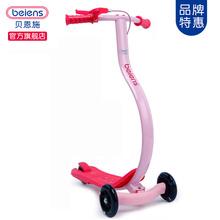 贝恩施儿童滑板车 三轮扭扭车童车 滑滑车带灯光男女孩玩具3-6岁B712  粉色