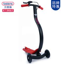 贝恩施儿童滑板车 三轮扭扭车童车 滑滑车带灯光男女孩玩具3-6岁B712红黑