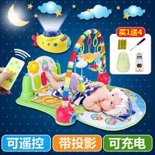 贝恩施新生婴儿脚踏钢琴宝宝健身架器带音乐0-1岁3-6-12个月玩具【推荐款】789-28绿色