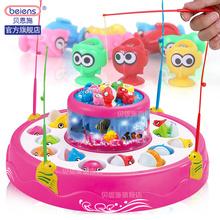 贝恩施儿童电动钓鱼玩具大号双层磁性旋转钓鱼套装 1-3岁益智玩具粉色
