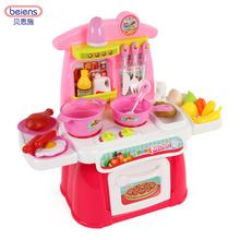 贝恩施儿童过家家厨房玩具 女孩做饭厨房玩具套装娃娃家煮饭玩具粉色