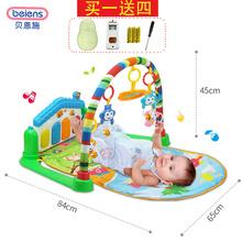 贝恩施新生婴儿脚踏钢琴宝宝健身架器带音乐0-1岁3-6-12个月玩具【基础款】B204绿色