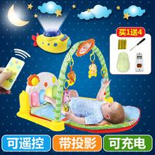 贝恩施新生婴儿脚踏钢琴宝宝健身架器带音乐0-1岁3-6-12个月玩具【热卖款】B203 |