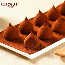 巧罗魔力速融无蔗糖牛奶口味轻手工纯可可脂松露形巧克力零食