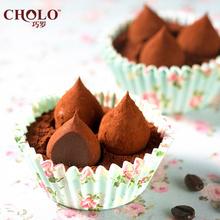 巧罗魔力速融玛奇朵口味轻手工纯可可脂黑松露形巧克力喜糖零食品