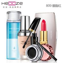 HEXZE/韩熙贞专业彩妆套装 裸妆淡妆 全套组合化妆品
