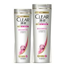 清扬洗发水乳多效水润养护型400ml 160ml 男女通用去屑 正品