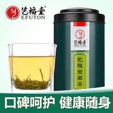 艺福堂茶叶 茉莉花茶 正宗特级  茉莉花茶叶 新茶 工艺花茶 250g