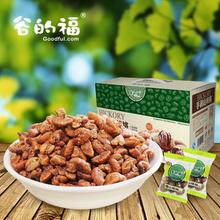 【谷的福】临安山核桃肉小包装整箱散装年货坚果礼盒装1500g