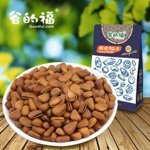 【谷的福】零食坚果特产 东北松子 开口原味松子 160g袋装