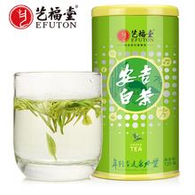 艺福堂茶叶 雨前珍稀安吉白茶125g 2016新茶 绿茶春茶罐装