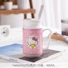 卡通日式创意情侣大容量杯子可爱陶瓷水杯马克杯早餐杯子带盖带勺 hellokit 2号(抱熊)