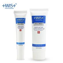 买二送一 WIS淡痘印 WIS控油洗面奶套装 抗痘消痘印痘坑 控油洗面奶