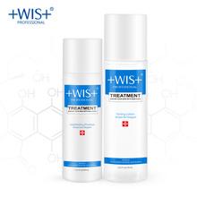 买二送一 WIS爽肤水 乳液补水套装 全天候补水保湿
