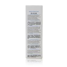 买二送一 深层洁净毛孔吸出污垢温和去黑头粉刺鼻贴膜 WIS黑头吸出膜 50g