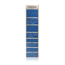 【新品】WIS 二代IRY祛痘净化凝胶18g 清痘毒平痘痕抑痘生调痘肌